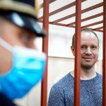 Андрей Левченко арестован на два месяца