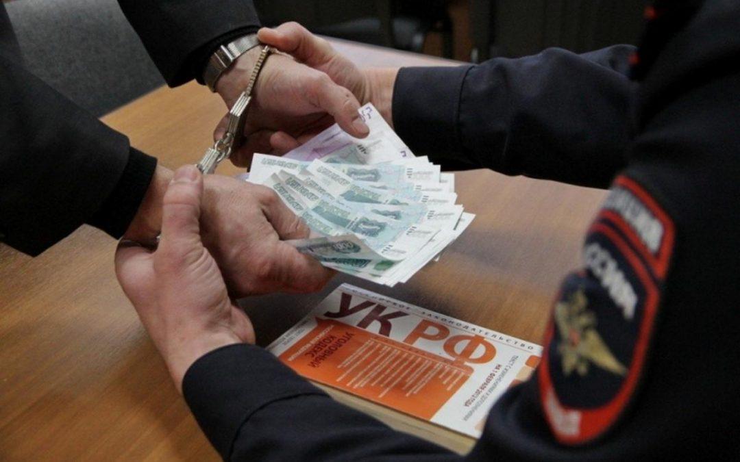 В Ангарске задержан подозреваемый в даче взятки