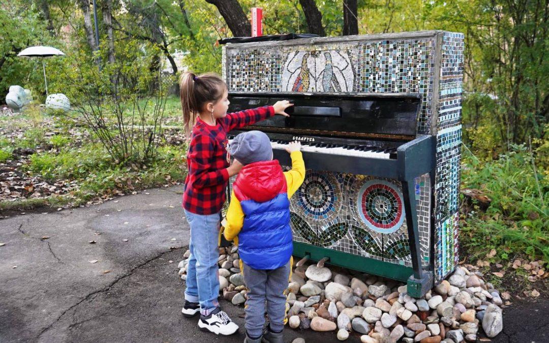 Волонтёры создали в Ангарске мозаика-парк