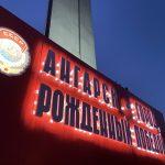 В Ангарском округе завершается ремонт памятников