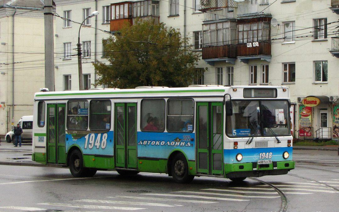 Ангарчане возмущены действиями ангарских автобусников