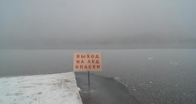 Ледовая обстановка на водных объектах Иркутской области