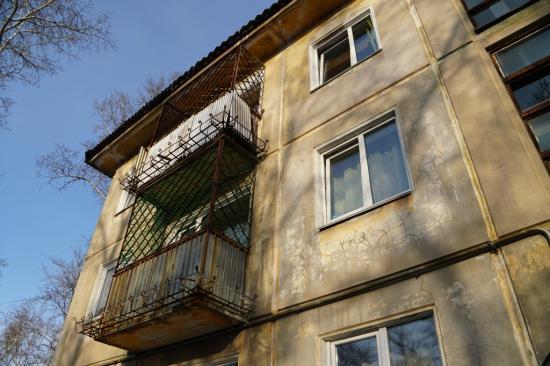 Администрация Ангарска объявила аукцион на снос первой хрущёвки