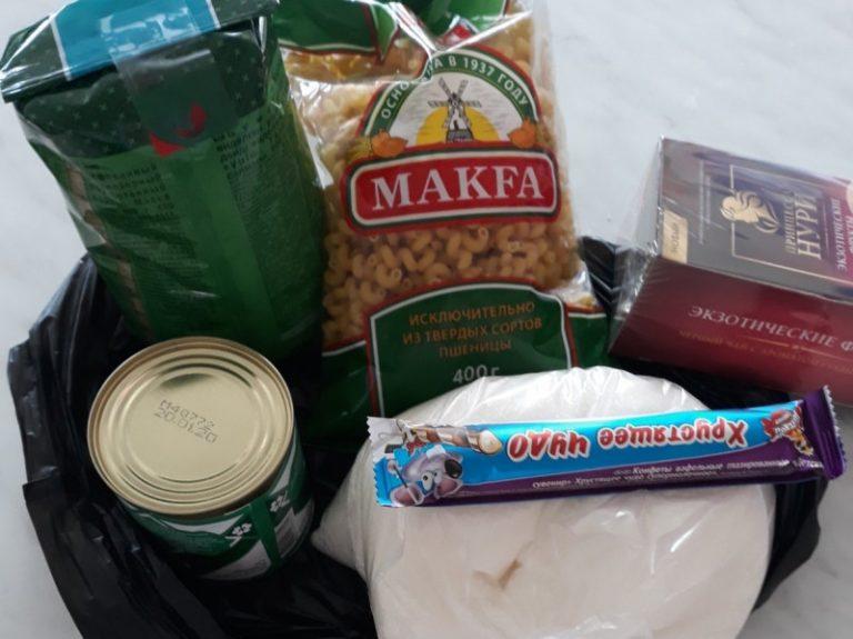 Школьники льготной категории получат продуктовые наборы