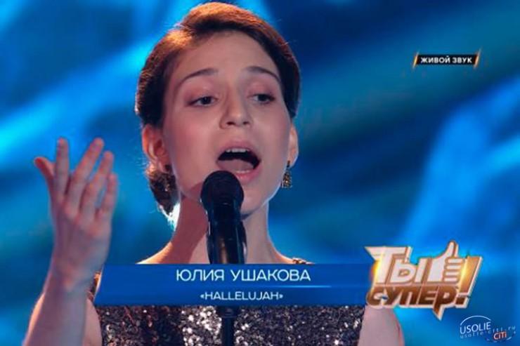 """Юлия Ушакова после шоу """"Ты супер!"""" поставила запятую (видео)"""