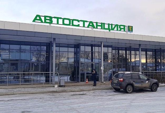 Новый руководитель ангарской автостанции ответил на вопросы