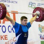 Тяжелоатлеты Приангарья вернулись с чемпионата СФО
