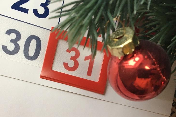 31 декабря объявлен выходным днем в Иркутской области