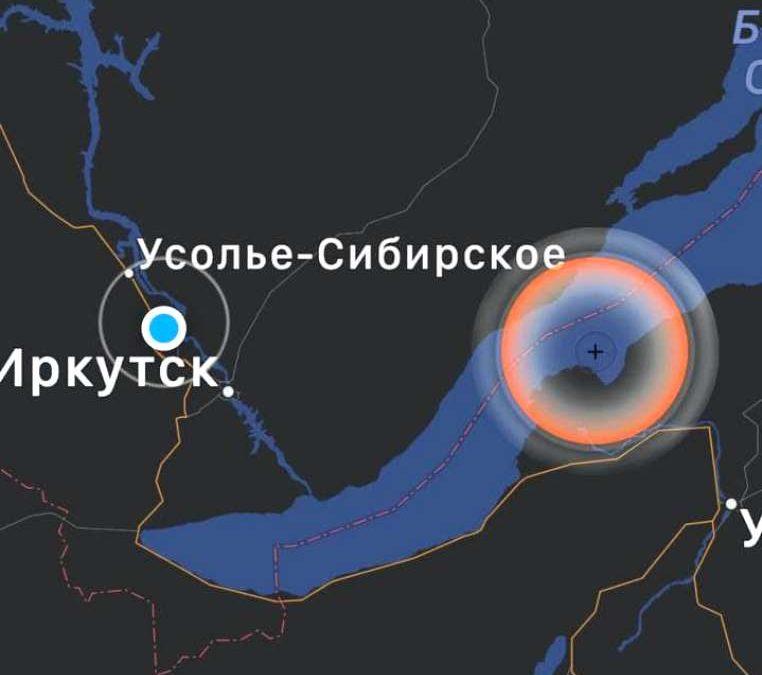 На Байкале произошло редкое «горизонтальное» землетрясение (видео)