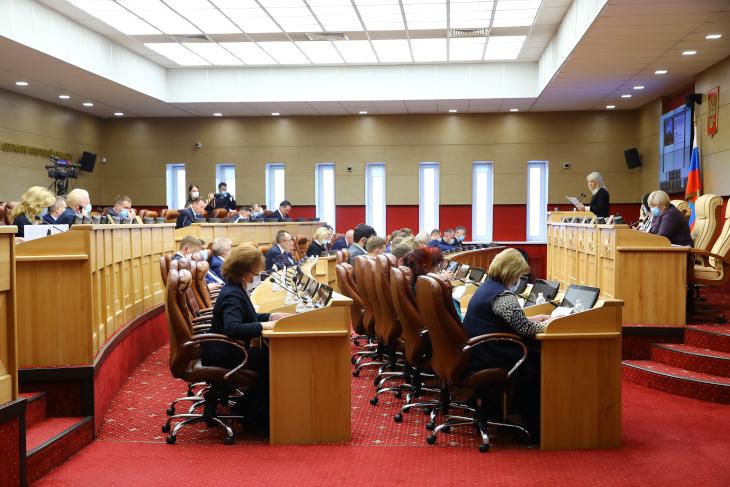 Депутаты ЗС приняли бюджет Иркутской области на 2021-23 гг.