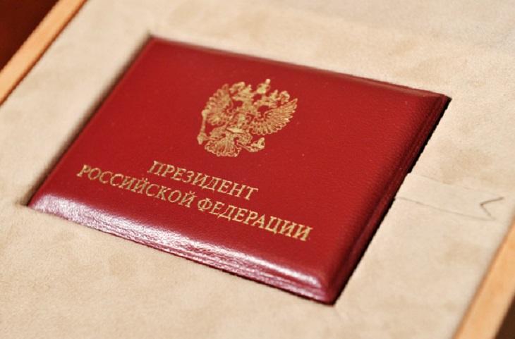 Подписан закон о неприкосновенности экс-президента России