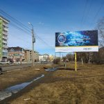 Наружная реклама в Ангарске