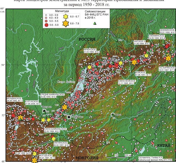 Почему так часто землетрясения? Комментарий сейсмологов