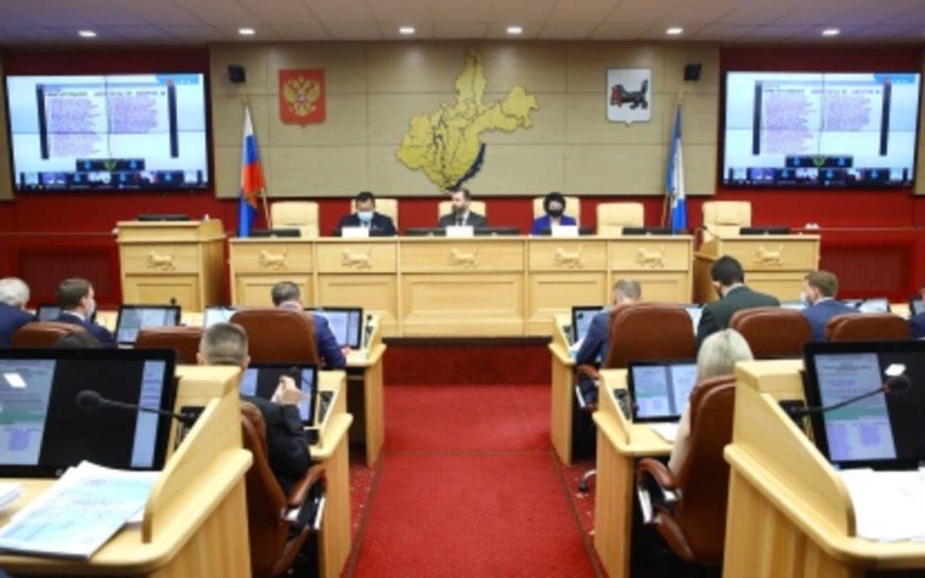 В Ангарске разобраться с дымом от сжигания трупов животных и резины просят депутаты