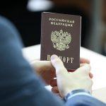 Нововведения к выдаче и замене паспортов