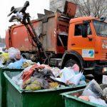С 1 июля 2021 года тарифы на вывоз мусора снизятся