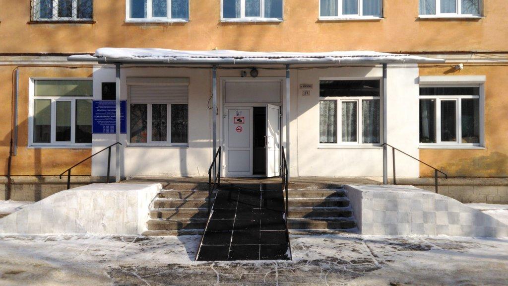Ковидный госпиталь Ангарск