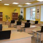 Как будут учиться школьники Иркутской области