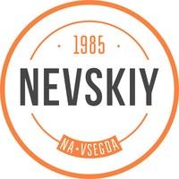 Невский – ресторан Ангарск