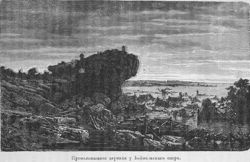 Самое сильное землетрясение на Байкале