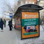 Реклама на остановке МАНО