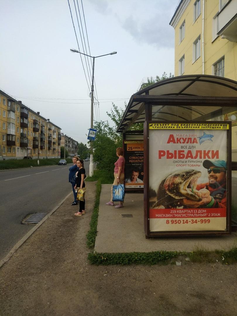 Реклама на автобусной остановке Мрия