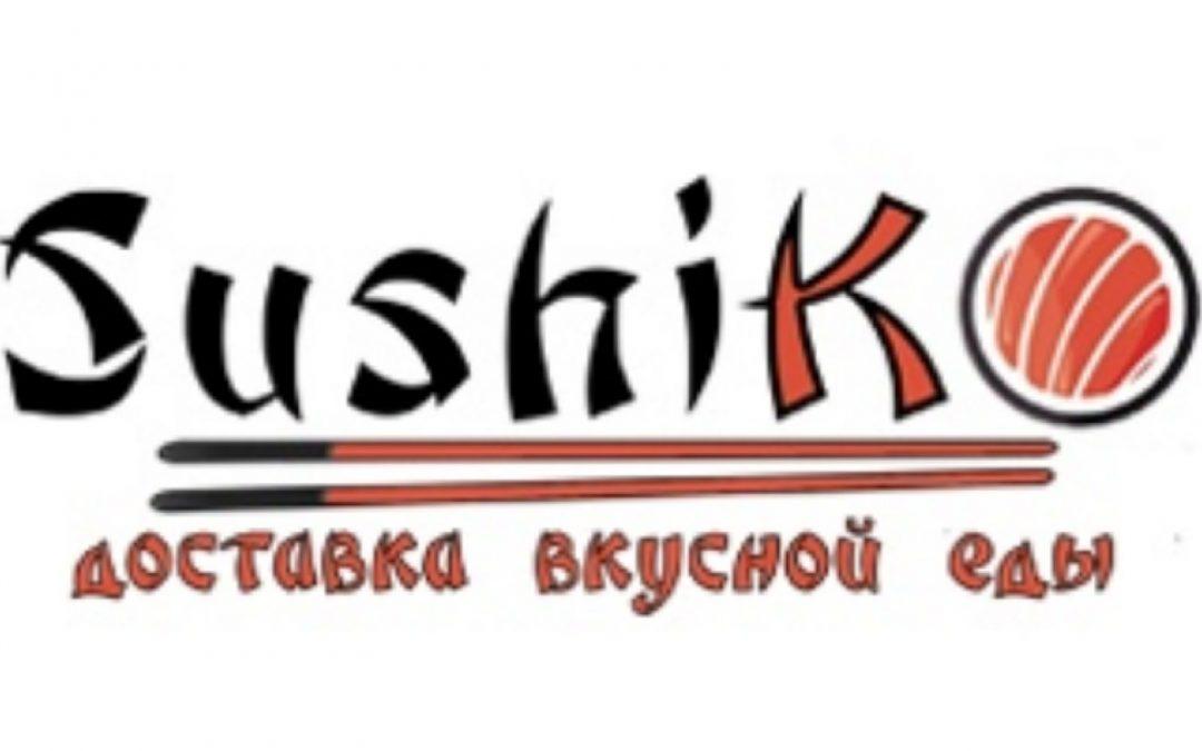 Сушико 38 – доставка в Ангарске