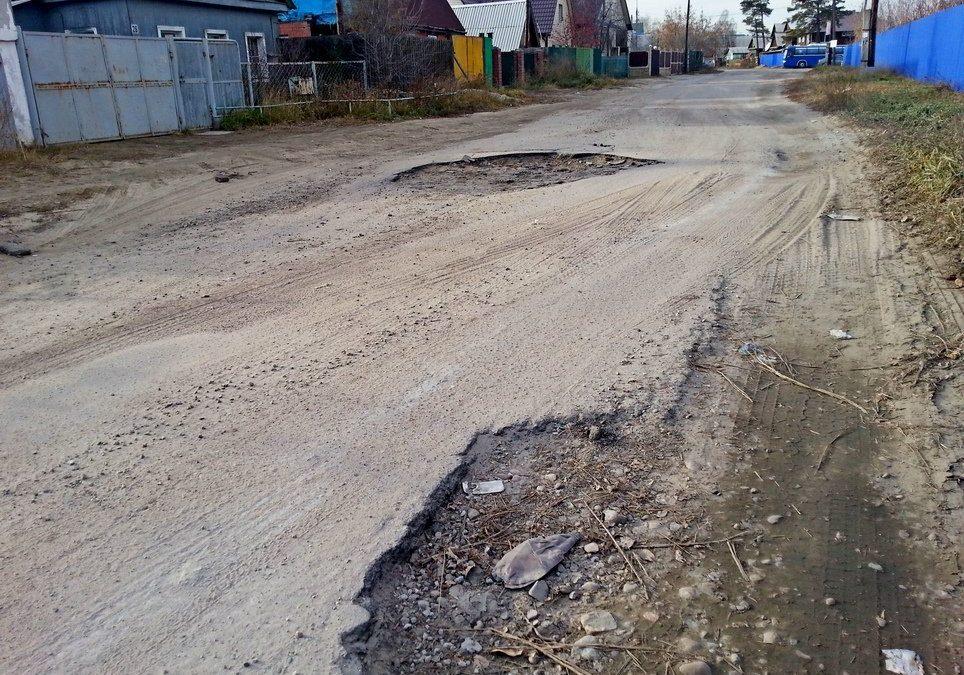 В Иркутской области наградят самую большую яму.