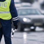 Водителей Иркутской области проверят на трезвость 5 и 6 марта