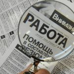 В Иркутской области самый низкий процент безработных