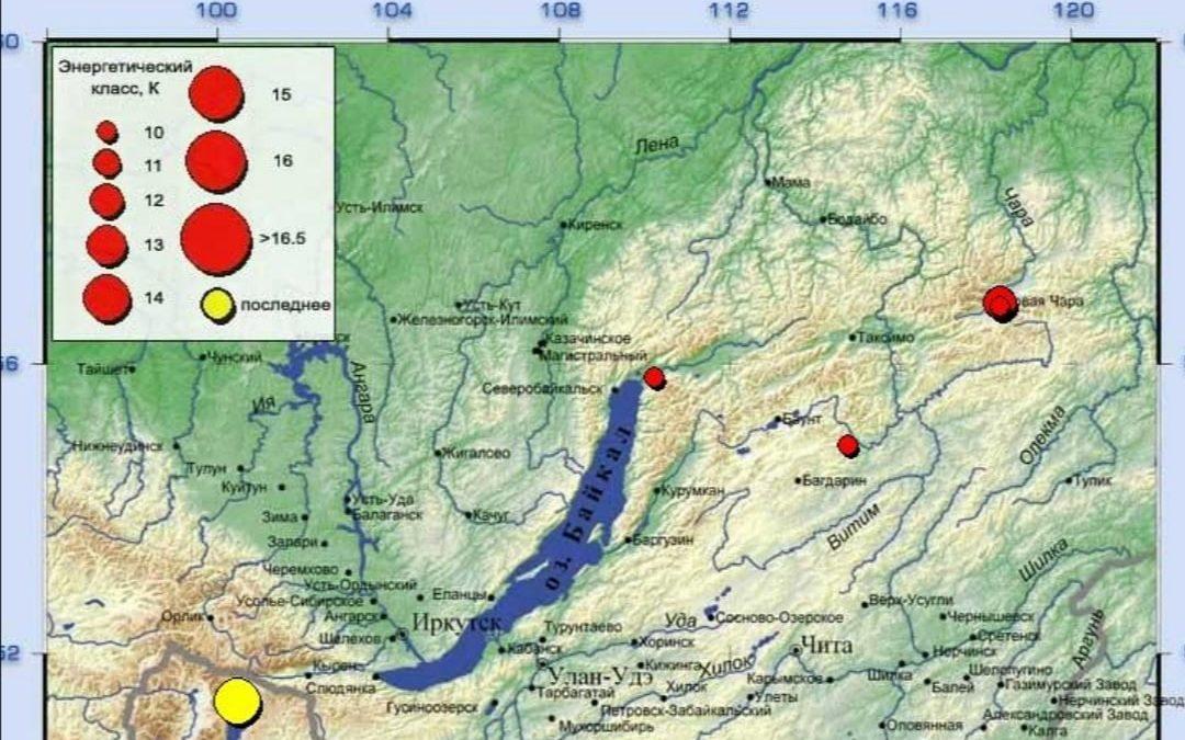 Землетрясение сегодня в Ангарске Иркутской области