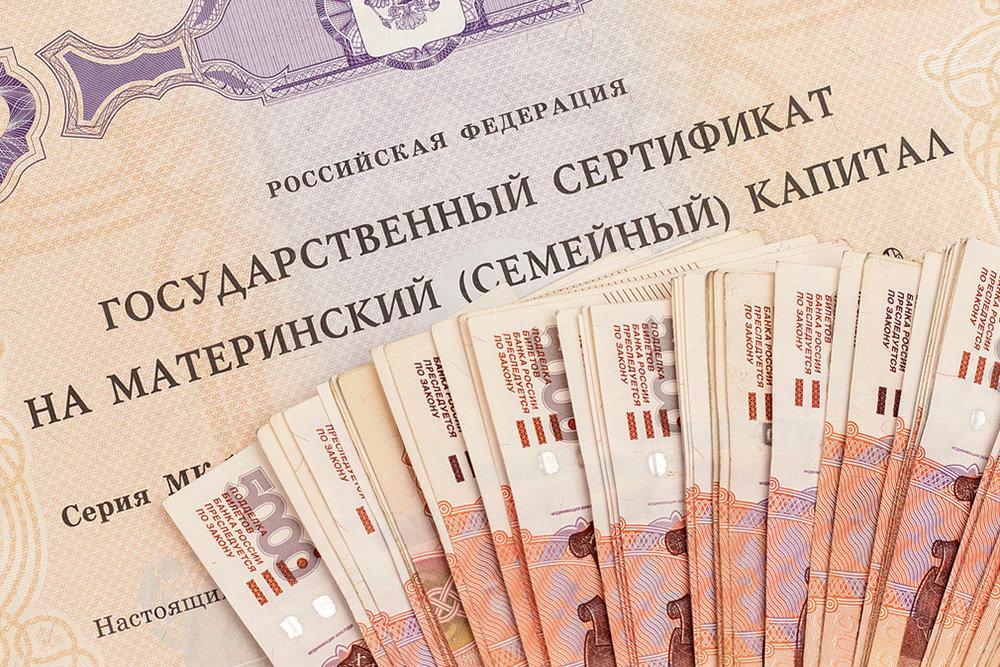 Варианты использования материнского капитала расширили в Иркутской области.