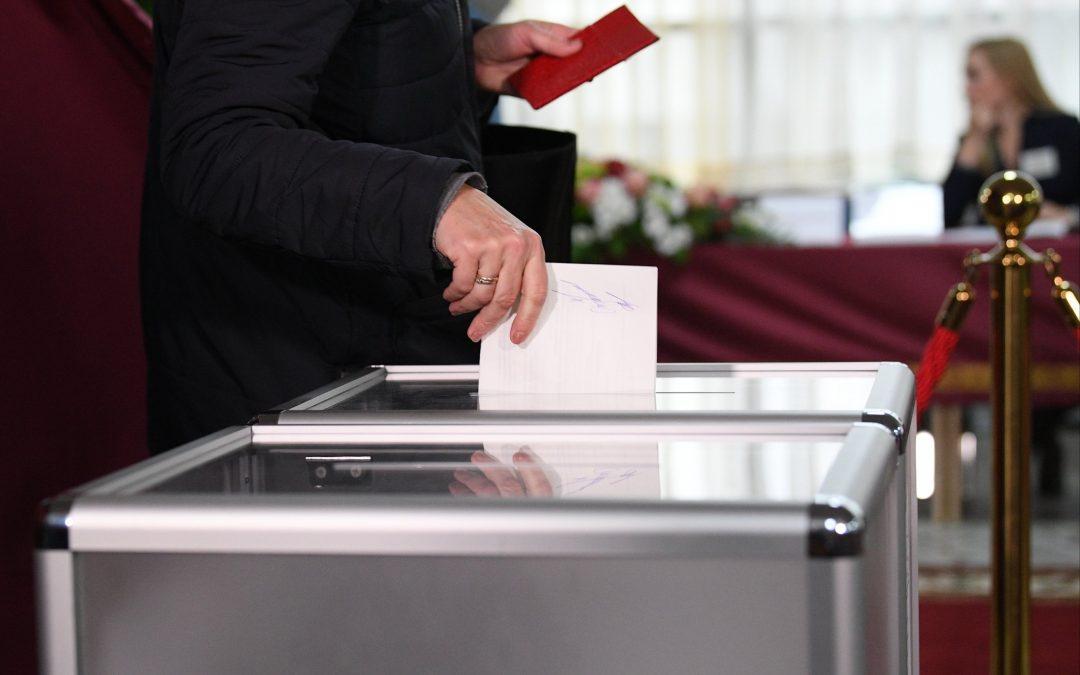 Электронное или традиционное голосование