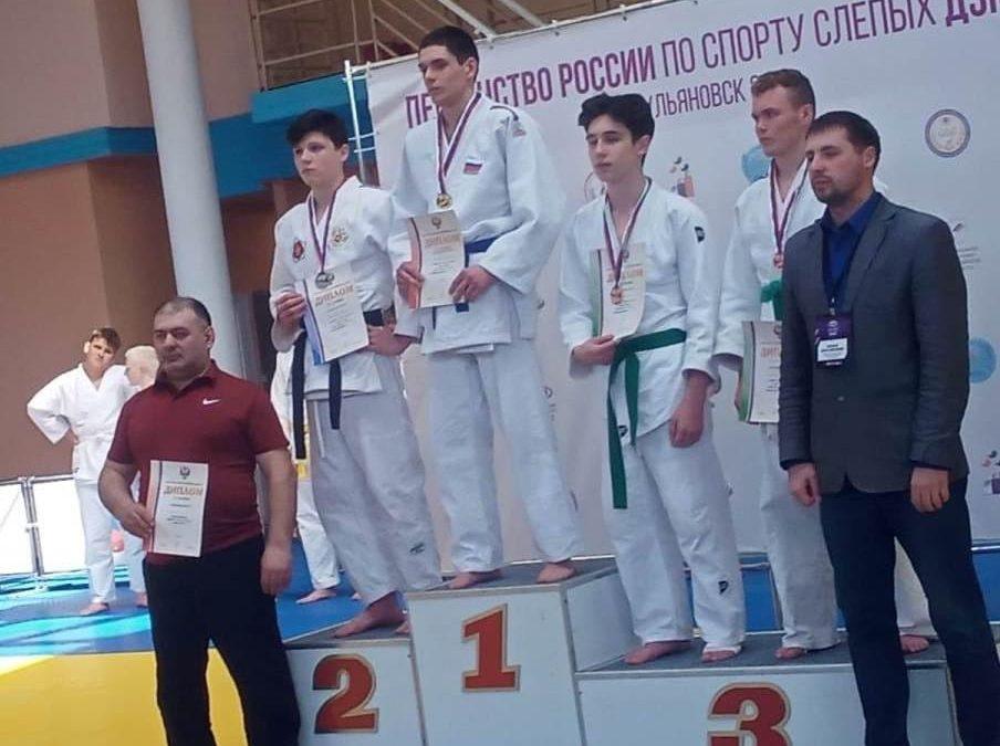 Владимир Коломеец победил на первенстве России по дзюдо среди слабовидящих
