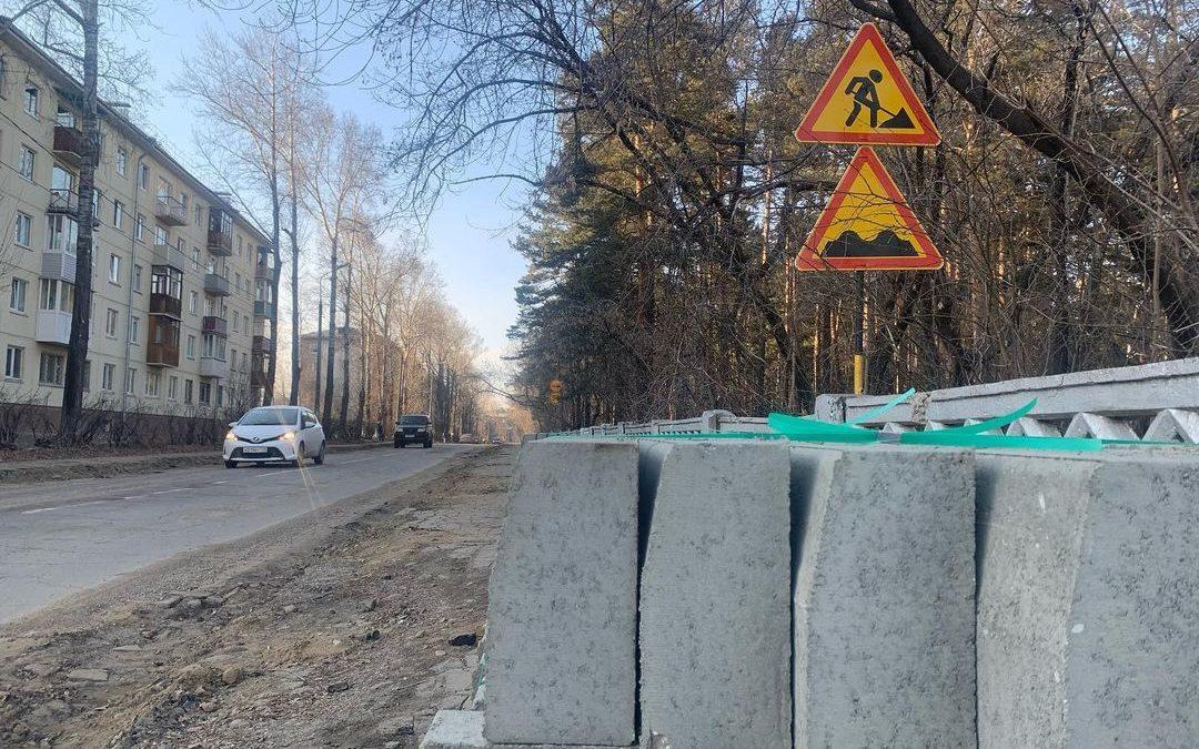 В Ангарске приступили к ремонту городских дорог