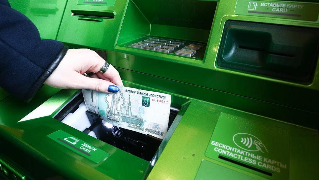 На 1,7 миллиона рублей набрала кредитов для мошенников