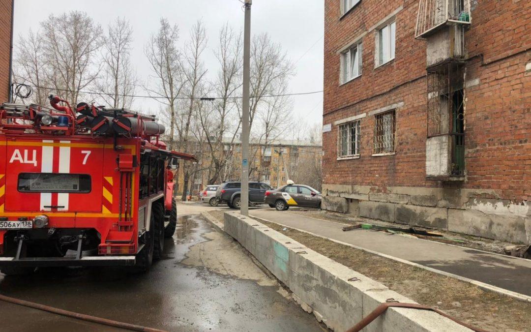 За прошедшие сутки 13 апреля на территории Иркутской области произошло 10 пожаров.
