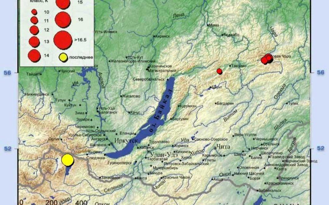 Землетрясение почувствовали жители Ангарска и Иркутска.
