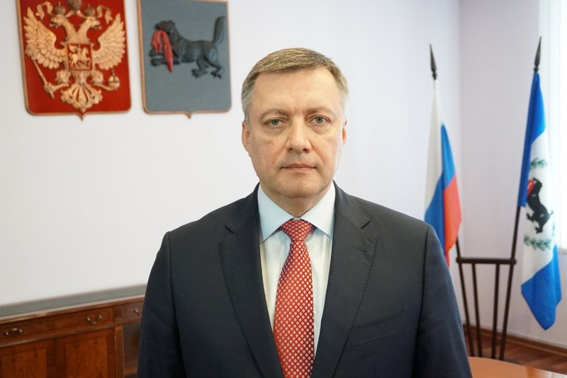 Обращение Игоря Кобзева к жителям Иркутской области из-за обстановки с COVID-19