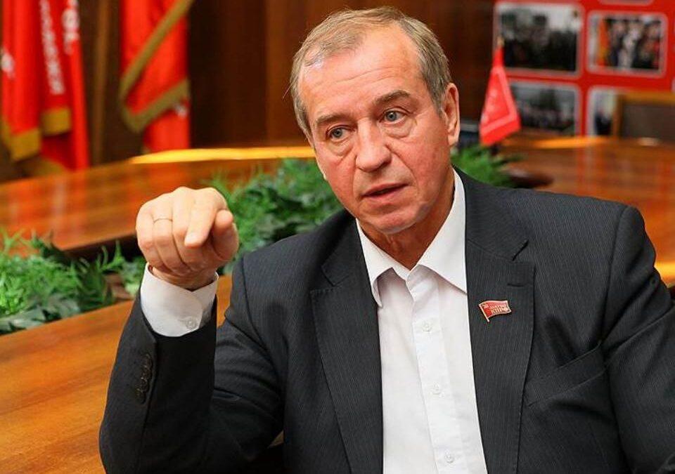 КПРФ вступила в борьбу за места в Госдуме