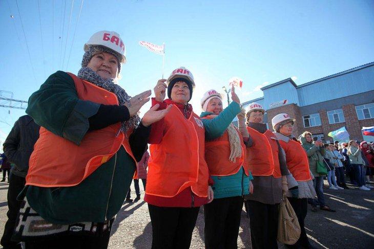 День бамовца в Иркутской области