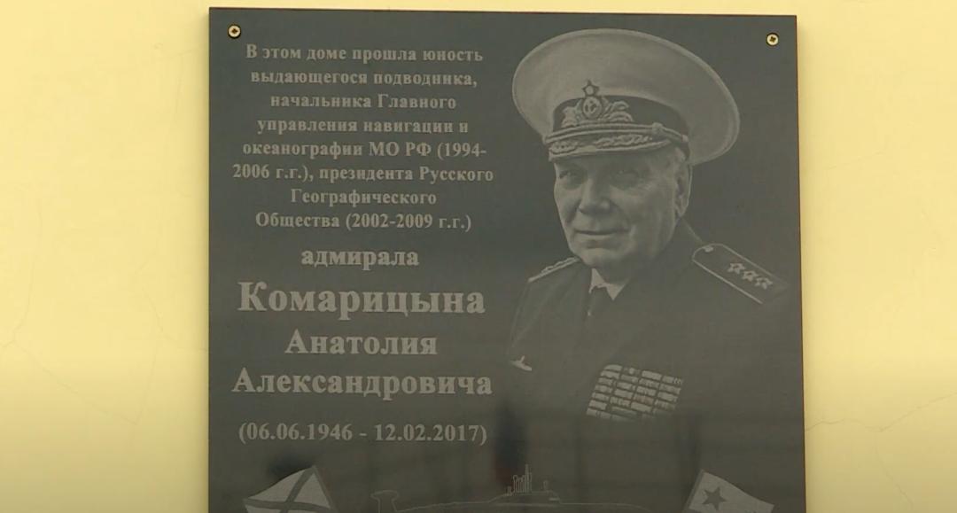 В Ангарске установят памятник морякам.