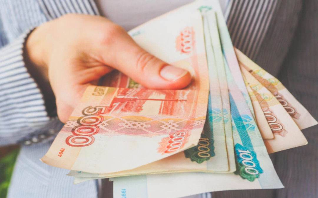 Родителям детей от 6 до 18 лет не нужно заполнять заявление на разовую выплату 10 тысяч рублей.