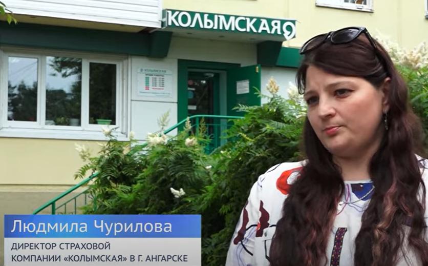 """Страховая компания """"Колымская"""" закрывается"""