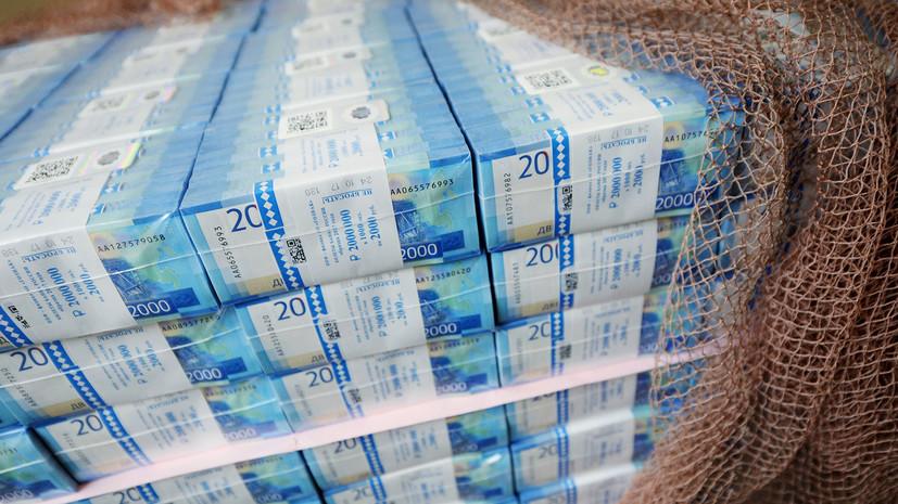 Иркутская область получит 87 млн рублей из резервного фонда.