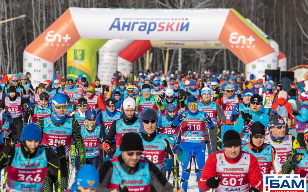 На Ангарском ЛБК скоро можно будет проводить международные соревнования