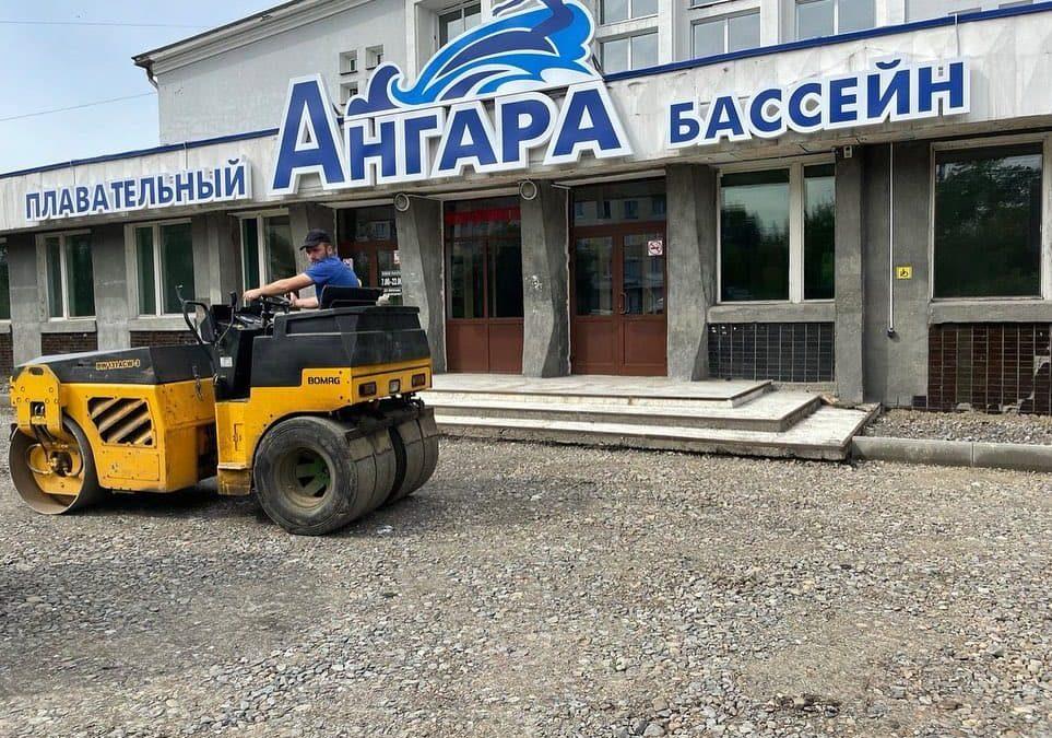 В Ангарском округе идет работа по созданию спортивного кластера, аналогов которому нет в регионе.