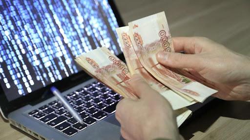 За минувшую неделю ангарчане отдали мошенникам почти 2,5 миллиона рублей.