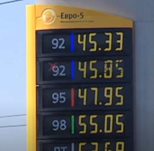 Цены на бензин в Иркутской области обогнали инфляцию