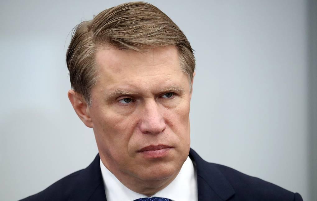 """Мурашко: министры здравоохранения G20 называли """"Спутник V"""" лучшей вакциной от ковида."""